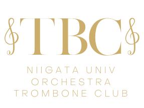 新潟大学管弦楽団トロンボーンクラブ【公式サイト】